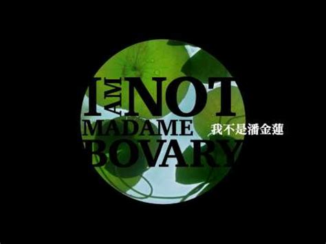 Madame bovary essay - Essay Writings & A Academic